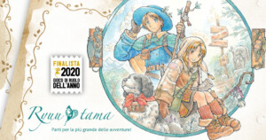Ryuutama Gdr Natural Fantasy Banner Homepage